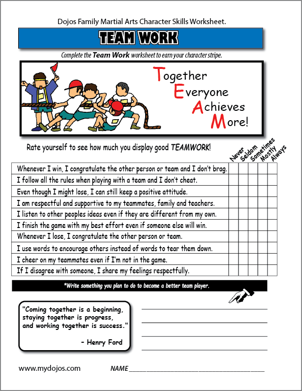 Teamwork Worksheet